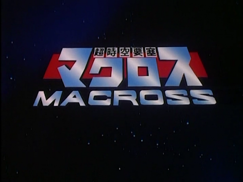 ep1-macross-logo-300932